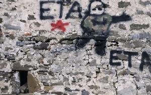 Ισπανία, ETA, 8 Απριλίου, ispania, ETA, 8 apriliou