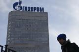 Φεύγει, Μόσχα, Gazprom,fevgei, moscha, Gazprom