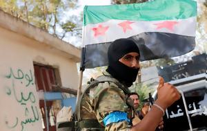 Ελεύθερου Συριακού Στρατού FSA, eleftherou syriakou stratou FSA