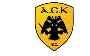 KAE AEK, Πενθούν, KAE AEK, penthoun