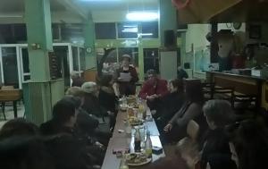 Λεοντάρι Καρδίτσας, Εκδήλωση, leontari karditsas, ekdilosi