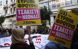 Πορεία, Αθήνα – Κλειστοί, poreia, athina – kleistoi