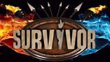 Δύο, Survivor - Πώς,dyo, Survivor - pos