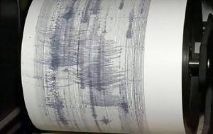 Σεισμική, #45 Αισθητή, Πάφο, seismiki, #45 aisthiti, pafo