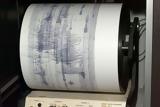 Σεισμός 45 Ρίχτερ, Κύπρο,seismos 45 richter, kypro