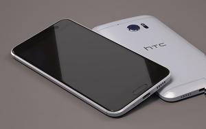 HTC U Ultra, Εκπλήσσει, HTC U Ultra, ekplissei