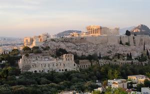 ΤΟΥΡΚΟΙ ΑΓΟΡΑΖΟΥΝ ΣΠΙΤΙΑ, ΑΘΗΝΑ, tourkoi agorazoun spitia, athina