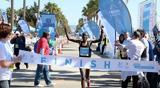 Κενυάτικη, ΟΠΑΠ Μαραθώνιο Λεμεσου ΓΣΟ,kenyatiki, opap marathonio lemesou gso