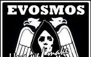 Ανακοίνωση ΣΦ ΠΑΟΚ Ευόσμου Lemmy, anakoinosi sf paok evosmou Lemmy