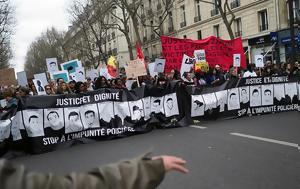 Γαλλία, Διαδήλωση, gallia, diadilosi