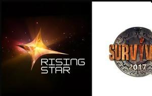 Χάος, Survivor, Rising Star, chaos, Survivor, Rising Star