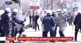 Επεισόδια, Θεσσαλονίκη,epeisodia, thessaloniki