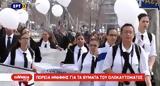 Πορεία, Ολοκαυτώματος, Θεσσαλονίκη,poreia, olokaftomatos, thessaloniki