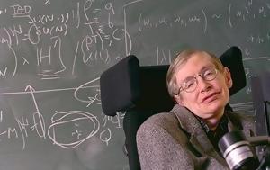 Ανεπιθύμητος, ΗΠΑ, Stephen Hawking, Trump, anepithymitos, ipa, Stephen Hawking, Trump