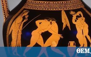 Feelings, Ancient Greece