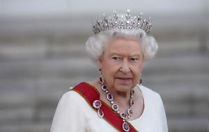 Βασίλισσα Ελισάβετ, vasilissa elisavet