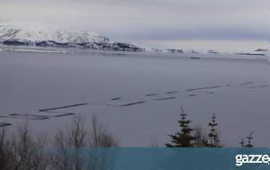 Περίεργο, Ισλανδίας, periergo, islandias