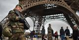 Λήξη, Παρίσι - Φάρσα,lixi, parisi - farsa