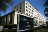ΗΠΑ, ΟΗΕ, Υπάρχει, Ισραήλ,ipa, oie, yparchei, israil