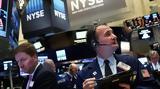 Ήπιες, Wall Street,ipies, Wall Street