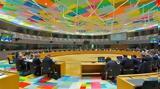 Εurogroup, Αθήνα - Χάνεται, 7 Απριλίου,eurogroup, athina - chanetai, 7 apriliou