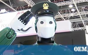 Robocop, 2030, Ντουμπάι, Robocop, 2030, ntoubai