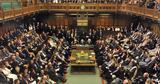 Βρετανία, Ρεκόρ, Grindr, Βουλή, Λόρδων,vretania, rekor, Grindr, vouli, lordon