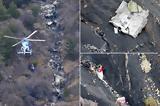 Οργή, Germanwings – Προσπάθειες,orgi, Germanwings – prospatheies