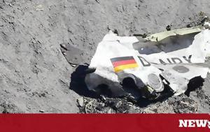 Οργή, Germanwings, orgi, Germanwings