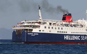 Υποβολή, 404, Hellenic Seaways, ypovoli, 404, Hellenic Seaways