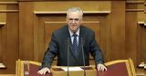 Δραγασάκης, Eurogroup,dragasakis, Eurogroup
