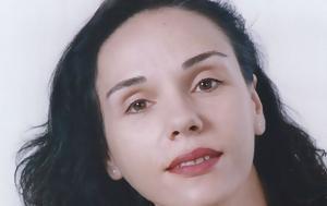 Επιλήσμονες, Μαρία Σύρρου, epilismones, maria syrrou