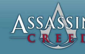 Σημάδι, Assassin's Creed, Empire, simadi, Assassin's Creed, Empire