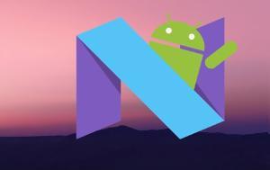 Διαθέσιμη, Android 7 1 2, diathesimi, Android 7 1 2