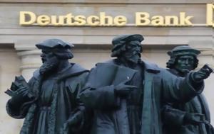 Πρόστιμα, Deutsche Bank, prostima, Deutsche Bank