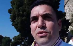 Τσιφλίκης, Στον ΠΑΟΚ, tsiflikis, ston paok