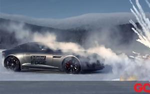 Jaguar F-Type, Fast, Furious