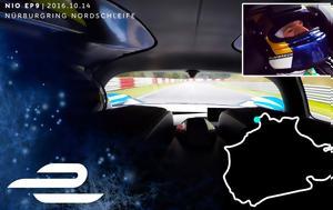 Δες, NextEV NIO EP9, 7 05 12, Nurburgring, des, NextEV NIO EP9, 7 05 12, Nurburgring