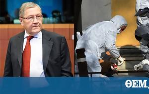 Παραλήπτες -δεμάτων, Ρέγκλινγκ ΕΚΤ Fitch Moodys, paraliptes -dematon, regklingk ekt Fitch Moodys