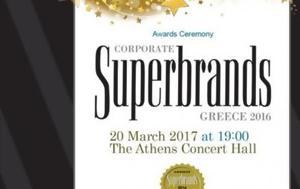 Βράβευση, Κορυφαίων Εταιρικών Επωνυμιών Superbrands, Ελλάδα, vravefsi, koryfaion etairikon eponymion Superbrands, ellada