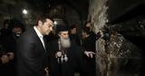 Έφτασε, Ιεροσόλυμα, Τσίπρας, Πανάγιου Τάφου,eftase, ierosolyma, tsipras, panagiou tafou