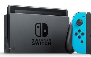 Πιο, Switch, pio, Switch
