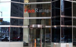 Fitch, Ευρωπαϊκό Μηχανισμό Σταθερότητας, Fitch, evropaiko michanismo statherotitas