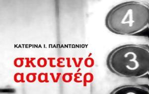 Συζήτηση, -1ο Εσπερινό ΕΠΑΛ Περιστερίου 233, syzitisi, -1o esperino epal peristeriou 233