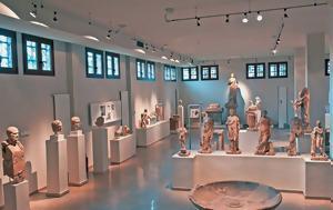 Προσλήψεις, Εφορεία Εναλίων Αρχαιοτήτων, proslipseis, eforeia enalion archaiotiton