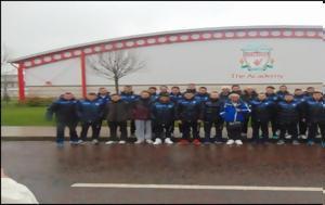 Φοιτητές, ΤΕΦΑΑ Τρικάλων, LIVERPOOL FC, foitites, tefaa trikalon, LIVERPOOL FC