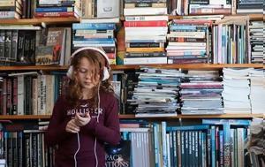 Μοριοδότηση, Σχολικές Βιβλιοθήκες, moriodotisi, scholikes vivliothikes