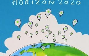 Σημαντικές Ευρωπαϊκές, Κύπρου, Horizon2020, simantikes evropaikes, kyprou, Horizon2020