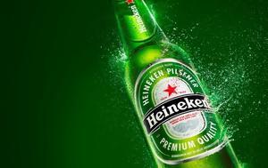 Ουγγαρία, Κομμουνιστικό, Heineken, oungaria, kommounistiko, Heineken