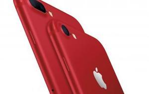 Ειδικές, Phone 7, 7 Plus, eidikes, Phone 7, 7 Plus